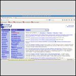 Скриншот главной страницы Русской Фантастики на Линуксе