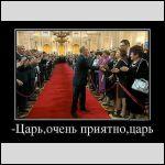 oceni_priatno_cari.j.jpg